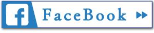 畑山住宅株式会社のFaceBook