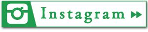 畑山住宅株式会社のInstagram