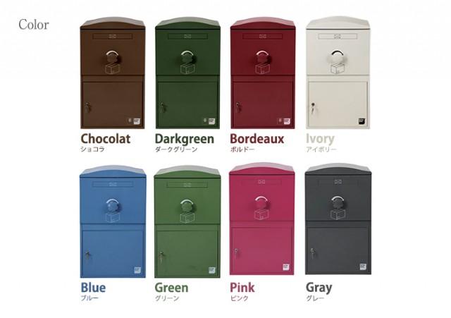 brizebox-8color-640x451